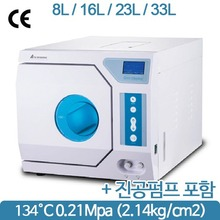 Table Top AutoClave Class B (Build in vacuum pump)